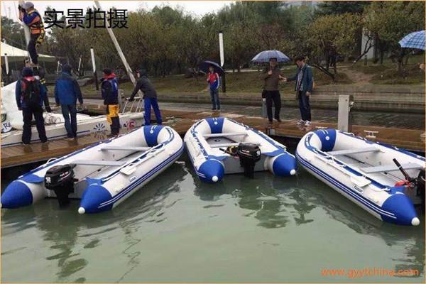 TZN330防汛橡皮艇