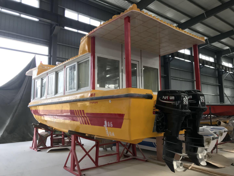 TZN900画舫观光艇
