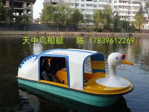 天中鸟脚踏船使用说明书